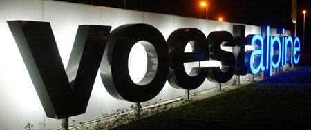 Voestalpine-Aktie erholt sich von Kurseinbrüchen (Bild: Chris Koller)