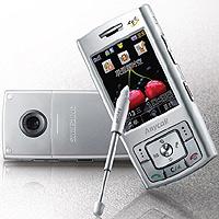 Samsung-Smartphone mit vibrierendem Display