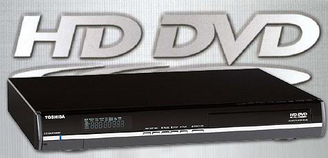 Toshiba lässt Preise für HD-DVD-Player purzeln