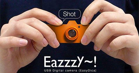 Die wohl simpelste Kamera der Welt (Bild: Yankodesign)