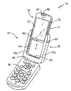 Mobiltelefon mit abnehmbarem Display