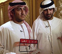 Araber zahlt zehn Millionen für Nummernschild