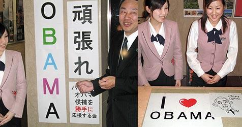 """Obama zittert mit """"seinem"""" US-Kandidaten mit (Bild: AFP)"""