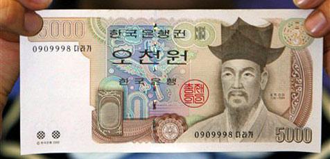 """Sechsjährige als """"Bankräuberin"""" in Südkorea"""