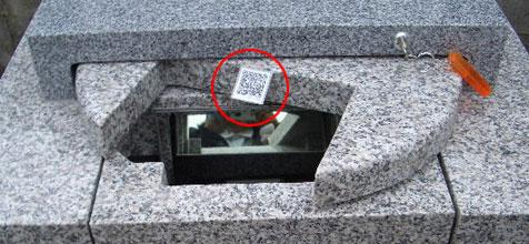 Japanische Gräber docken an das Internet an (Bild: www.ishinokoe.co.jp)