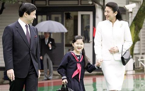 Japanische Prinzessin Aiko geht jetzt zur Schule