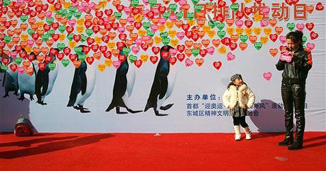 """Pekinger können endlich """"Schlangestehen"""""""