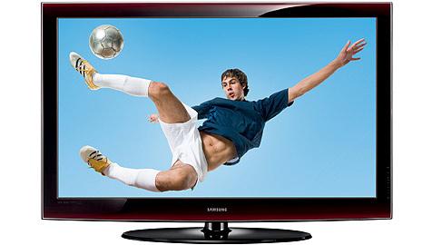 LCD von Samsung mit Ultra-Definition-Auflösung (Bild: Samsung)