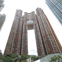 Appartement in Asien kostete 28,8 Millionen Dollar (Bild: AFP/Mike Clark)