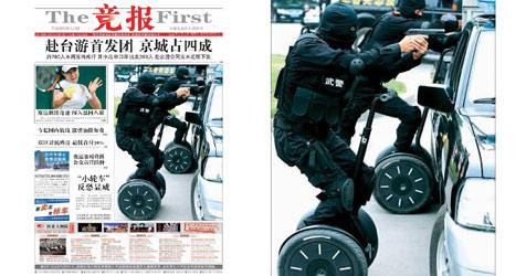Chinesische Spezialeinheiten üben mit Segway (Bild: The First)