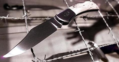 Messerstecherei in Hallein endet mit Schwerverletztem (Bild: AP Images)