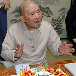 Schon mehr als 36.000 Hundertjährige in Japan