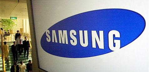 Samsung will 2012 Handy mit flexiblem Display verkaufen