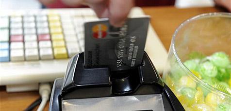 Möchtegern-Räuber bezahlt mit Kreditkarte