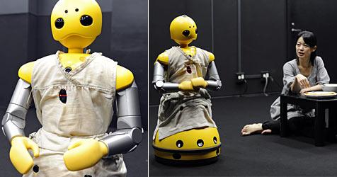 Haushaltsroboter feiert Theaterpremiere in Japan (Bild: AFP)