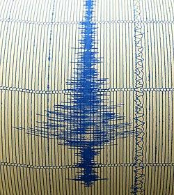 Beben mit Stärke 2,1 auf der Richter-Skala (Bild: AP)
