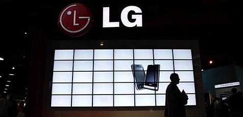 Smartphones und Tablets: LG investiert Milliarden