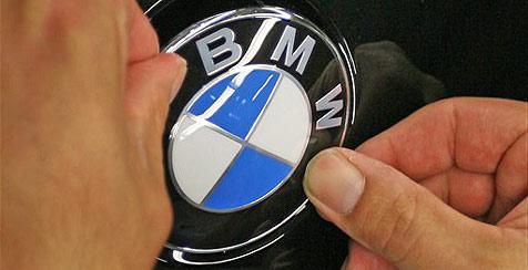 BMW Austria bliebt nun doch in Salzburg