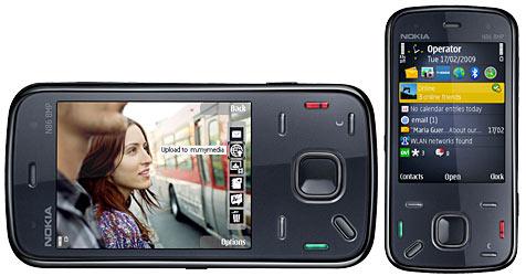 Nokia präsentiert Foto-Handy mit variabler Blende (Bild: Nokia)