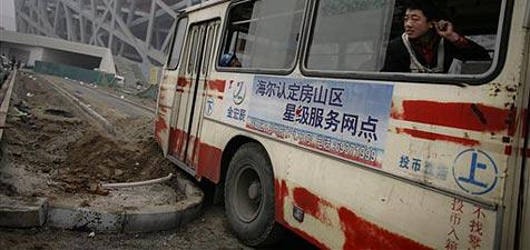 13-Jähriger verwüstet mit Bus Peking