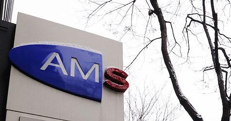 Siemens VAI baut 200 Arbeitsplätze in Linz ab (Bild: APA/Andreas Pessenlehner)