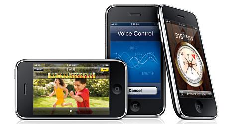 Das kann das neue iPhone 3G S (Bild: Apple)