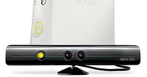 """Neue Xbox für """"Project Natal"""" geplant? (Bild: Microsoft)"""