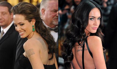 Megan Fox träumt von Angelina Jolie