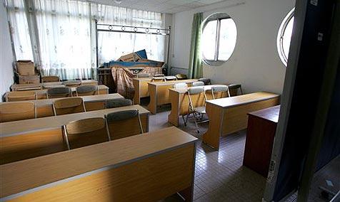 Kleinstschulen im Land ob der Enns vorm Zusperren