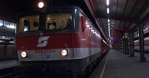 Moderner Bahnhof vermittelt mehr Sicherheit (Bild: ANDI SCHIEL)