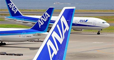 Japanische Airline fordert vor Abflug Gang auf Toilette