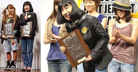 """Gattin von Japan-Premier ist """"beste Jeansträgerin"""""""