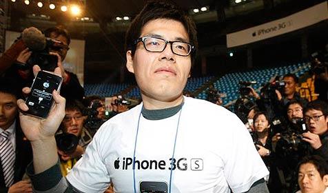 """iPhone-Fans leiden an Stockholm-Syndrom"" (Bild: AP)"