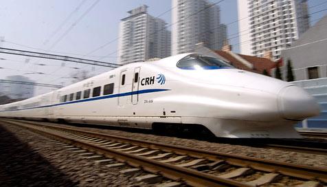 Raucher legt Chinas neuen Super-Zug lahm