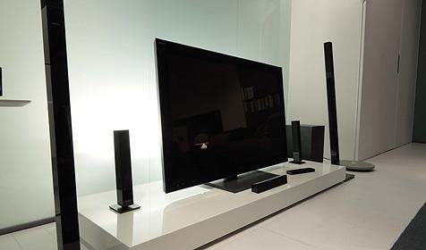Blu-ray-Player befinden sich im freien Preisfall (Bild: Sony)