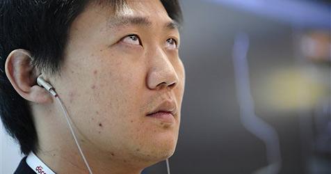 DoCoMo zeigt Handysteuerung per Augapfel