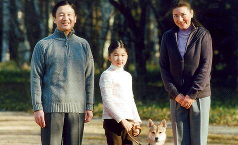 Schulkameraden quälen japanische Prinzessin Aiko