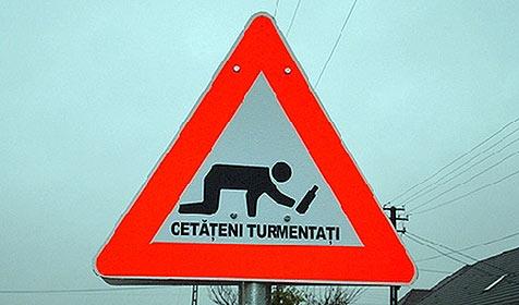 Verkehrsschild warnt Autofahrer vor Betrunkenen (Bild: CEN)
