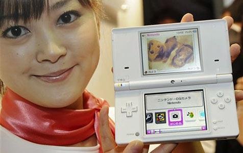 Nintendo will DS-Konsole in die Schulen bringen