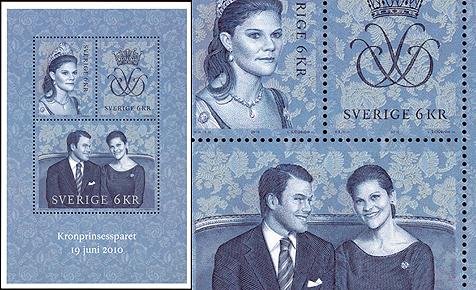 Victoria und Daniel lächeln zusammen von Briefmarke