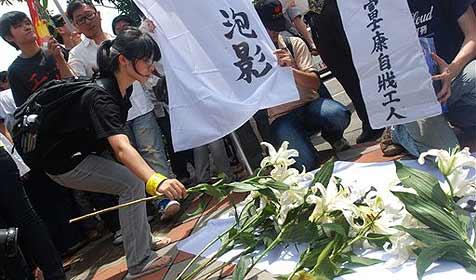 Foxconn-Arbeiter stirbt nach einem Monat Nachtschicht (Bild: AP)