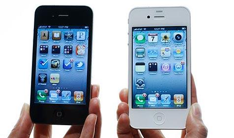 iPhone 4 kostet ohne Vertrag mehr als 1.000 Euro (Bild: AP)