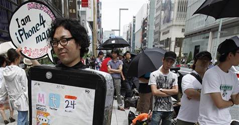 Hunderte Japaner stürmen Geschäfte zum iPhone-4-Start
