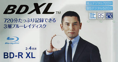 Sharp kündigt erste Blu-ray-Disc mit 100 Gigabyte an (Bild: Sharp)
