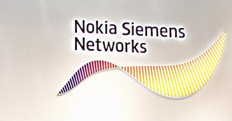Rätselhafter Auftrag in Milliardenhöhe für Mobilfunknetz (Bild: NSN)