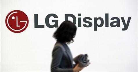 LG Display tritt mangels Nachfrage auf die Bremse
