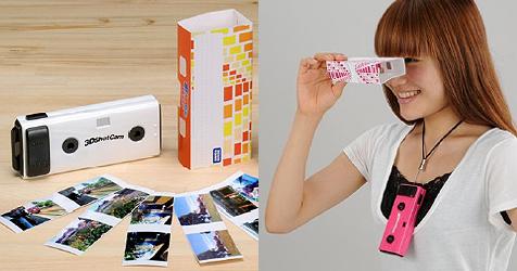Japanische Firma kündigt 3D-Kamera für nur 56 Euro an (Bild: takaratomy.co.jp)