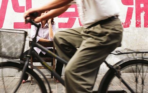 Taiwanische Polizei kauft Fahrraddieb Drahtesel (Bild: © 2010 Photos.com, a division of Getty Images)