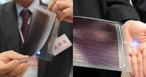 Handy-Aufladen mit Solarfolie in 10 bis 15 Jahren Standard (Bild: AP)