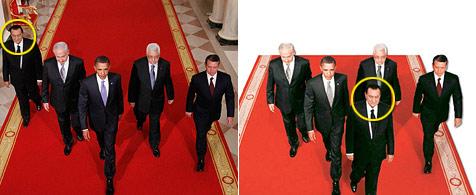 Ägyptische Zeitung rückt Mubarak auf Foto vor Obama